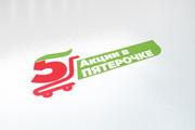 Сделаю стильные логотипы 166 - kwork.ru