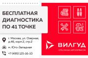Визитки 21 - kwork.ru