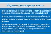 Создание презентаций 46 - kwork.ru