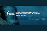 Оформлю красиво обложку для Вашего канала на YouTube 45 - kwork.ru