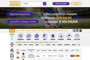 Дизайн для страницы сайта 137 - kwork.ru