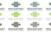 Ваш новый логотип. Неограниченные правки. Исходники в подарок 266 - kwork.ru