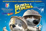 Дизайн Афиша, Плакат, Постер 26 - kwork.ru
