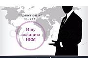 Сделаю презентацию Prezi 10 - kwork.ru