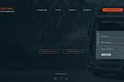 Дизайн страницы сайта в PSD 78 - kwork.ru