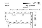 Простой светотехнический расчет в Диалюкс 16 - kwork.ru