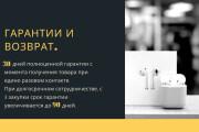 Стильный дизайн презентации 688 - kwork.ru