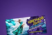 Сочный дизайн креативов для ВК 53 - kwork.ru