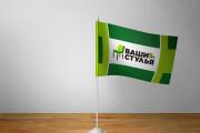 Лого бук - 1-я часть Брендбука 607 - kwork.ru