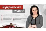 Шапка для сайта 17 - kwork.ru