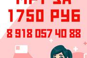 Баннер для печати в любом размере 74 - kwork.ru