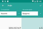 Разработаю Android приложение 6 - kwork.ru