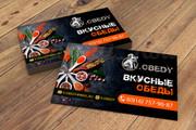Разработаю дизайн оригинальной визитки. Исходник бесплатно 37 - kwork.ru
