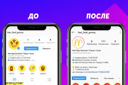 Обложки на актуальные в инстаграм 12 - kwork.ru
