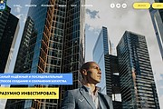 Создание сайта - Landing Page на Тильде 270 - kwork.ru