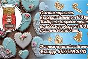 Дизайн визиток 124 - kwork.ru