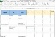 Напишу макрос на VBA для Excel 216 - kwork.ru