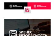 Разработка логотипа для сайта и бизнеса. Минимализм 227 - kwork.ru