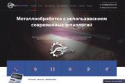 Логотип новый, креатив готовый 242 - kwork.ru