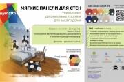 Дизайн упаковки, этикеток, пакетов, коробочек 19 - kwork.ru