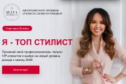 Скопирую Landing page, одностраничный сайт и установлю редактор 143 - kwork.ru