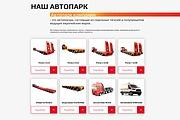 Вёрстка сайтов по доступной цене 371 - kwork.ru