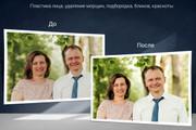 Удаление фона, дефектов, объектов 83 - kwork.ru
