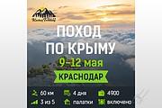 Дизайн баннеров 24 - kwork.ru