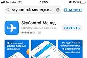 40 установок в App store 7 - kwork.ru