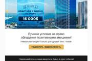 Сделаю адаптивную верстку HTML письма для e-mail рассылок 137 - kwork.ru