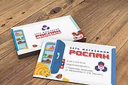 Дизайн визиток 62 - kwork.ru