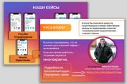 Сделаю презентацию в MS PowerPoint 185 - kwork.ru