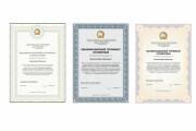 Сделаю сертификат 69 - kwork.ru