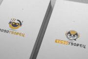 Нарисую удивительно красивые логотипы 141 - kwork.ru