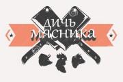 Лого 6 - kwork.ru