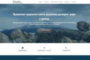 Создам сайт-визитку недорого 40 - kwork.ru