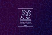 Сделаю визитку 31 - kwork.ru