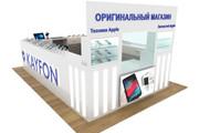 Визуализация интерьера 682 - kwork.ru
