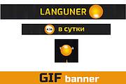 Сделаю 2 качественных gif баннера 143 - kwork.ru