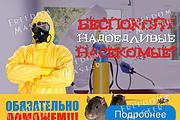 Разработаю 3 promo для рекламы ВКонтакте 215 - kwork.ru