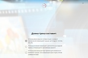 Квиз-лендинг под ключ 58 - kwork.ru