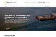 Скопирую почти любой сайт, landing page под ключ с админ панелью 62 - kwork.ru