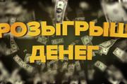 Создам превью для видео youtube 21 - kwork.ru