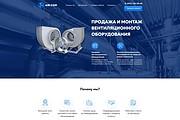 Дизайн Landing Page в PSD 60 - kwork.ru
