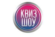 Разработаю винтажный логотип 193 - kwork.ru