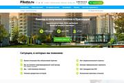 Доработка или переделка верстки вашего сайта Битрикс 18 - kwork.ru