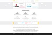 Доработка или переделка верстки вашего сайта Битрикс 17 - kwork.ru