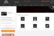 Доработка или переделка верстки вашего сайта Битрикс 16 - kwork.ru