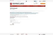 Доработка или переделка верстки вашего сайта Битрикс 14 - kwork.ru