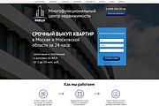 Верстка вашего сайта из PSD макета. Адаптивно и кроссбраузерно 7 - kwork.ru